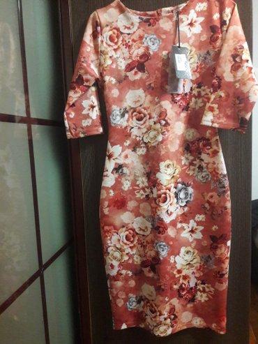 Шикарное платье облегающее. отличное в Бишкек