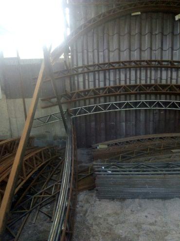 Куплю черный металл 5-8 сом в Бишкек
