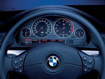 Запчасти из германии на BMW e 39 есть все