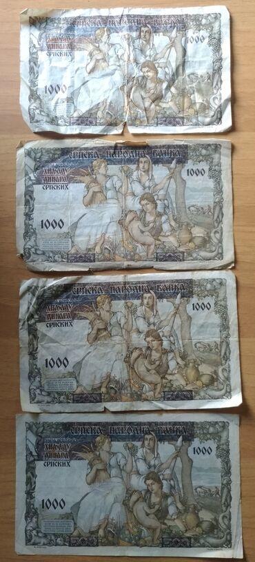 1000 dinara 1.5.1941 4x Višebojna, preštampana na pripremljenoj a