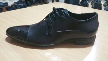 Muske cipele 41 - Srbija: KOZNA MUSKA ELEGANTNA CIPELAcipela od prirodne koze, kozno lice i