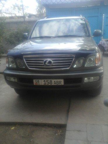 Lexus LX 2007 в Токмак
