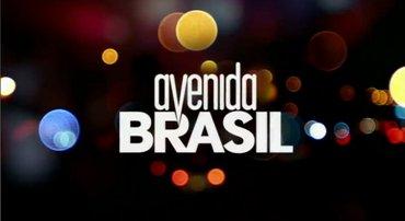 Avenida brasil  - brazilska serija - Boljevac