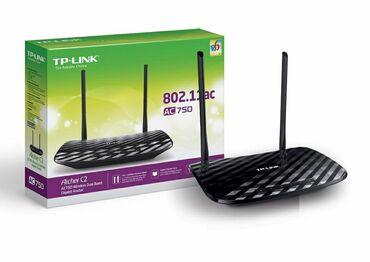 Акустические системы vaporesso беспроводные - Кыргызстан: Wifi роутер TP-LINK Archer C20 AC750Archer C20 поддерживает следующее