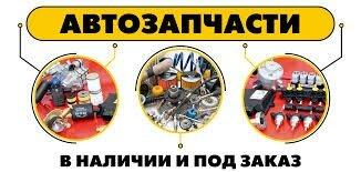 Продажа моторов на Мерс спринтер 2.2Д, 2.7Д, 2.9Д, 3.2Д в сборе и отде в Кант