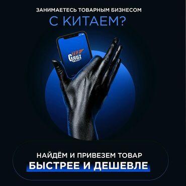 сколько стоит пескоблок в бишкеке в Кыргызстан: Мы выкупим любой товар из китайских интернет-магазинов и доставим вам