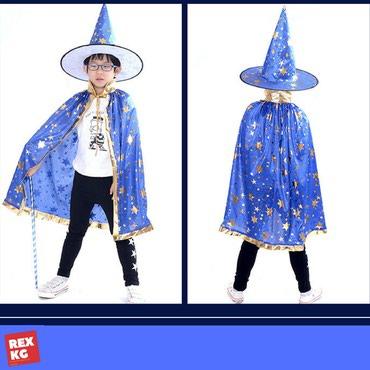 Детские костюмы оптом на заказ в Бишкек