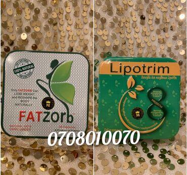 Virgin tea для похудения отзывы - Кыргызстан: Похудение!!! Топит жир!!! Мощный состав!! Показания к