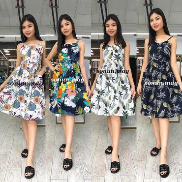размер-м-s в Кыргызстан: Новые сарафаны хб+ленрасцветок много!!!размеры 40-42 44 46 48