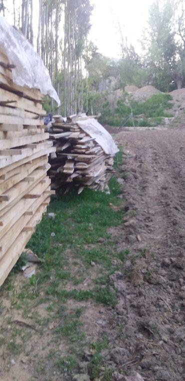 41 объявлений: Доски   Лиственные деревья   Гарантия
