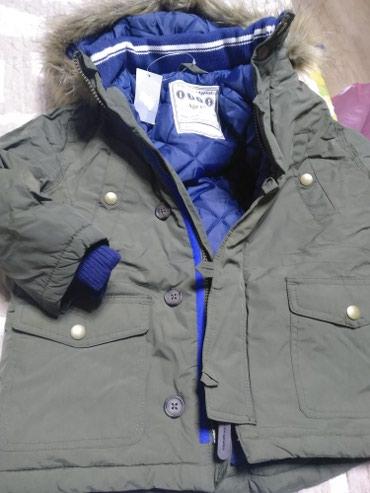 Куртка новая 6-7 лет в Бишкек