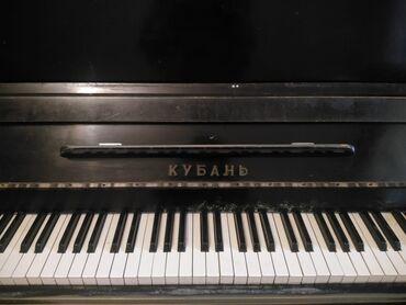 301 elan   İDMAN VƏ HOBBI: Pianina yaxsi vezyetdedir herseyi islek vezyetdedir iki pedallidir
