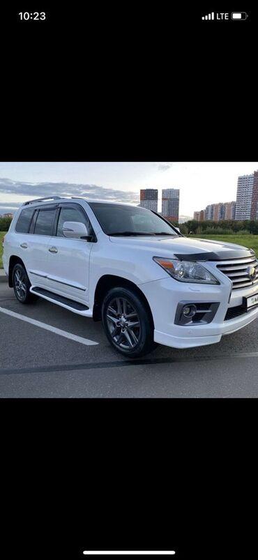 акриловые краски бишкек in Кыргызстан   КРАСКА: Lexus LX 5.7 л. 2014   160000 км