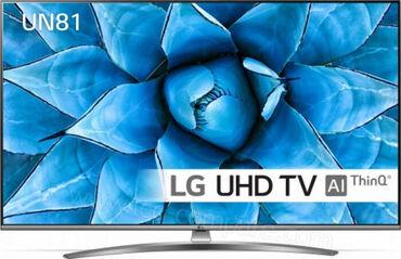 """ТВ и видео - Кыргызстан: Tv lg 65""""(165см) 2020 года успейте купить в магазине,моя техника"""""""