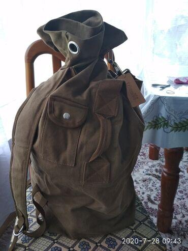 Рюкзак мешок большой