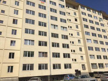 снять дом на сутки недорого в Кыргызстан: Продается квартира: 1 комната, 54 кв. м