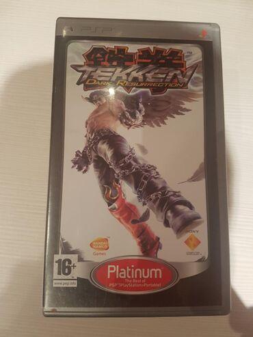 Tekken (+5 ευρώ μεταφορικά)
