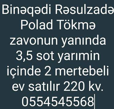 Gəncə traktor zavodu - Azərbaycan: Satılır Ev 220 kv. m, 5 otaqlı