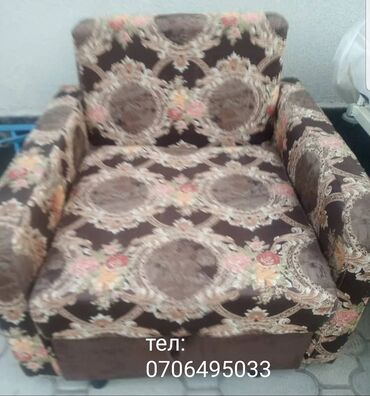 продам кресло кровать in Кыргызстан | ДИВАНЫ: Срочно!! Продаю кресло-кровать. Состояние хорошее. Самовывоз село Вост