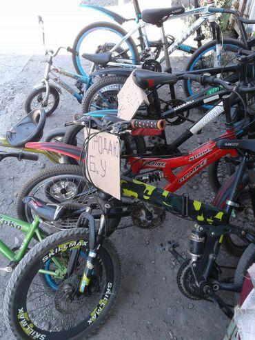 Скупка бу велосипеды. Урал тооже