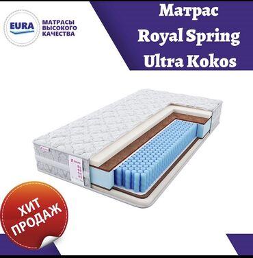 Обзор матраса ROYAL SPRING ULTRA KOKOS⠀️скидки 50% + акция 2 подушки в