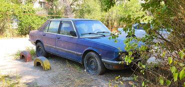 BMW - Бишкек: BMW 520 1984
