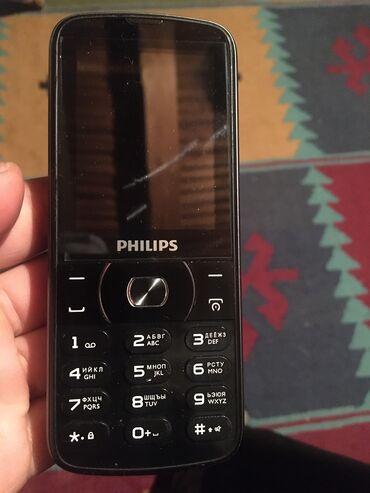Philips xenium x560 - Кыргызстан: Продоется Philips Xenium E560. Каробки зарядные устройства наушники