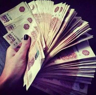 Утюжник ищет работу в Бишкек