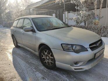 Oppo reno 2 цена бишкек - Кыргызстан: Subaru Legacy 2 л. 2003 | 267000 км