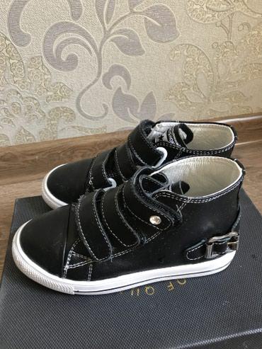 Модные и красивые кроссы ботинки 27 в Бишкек