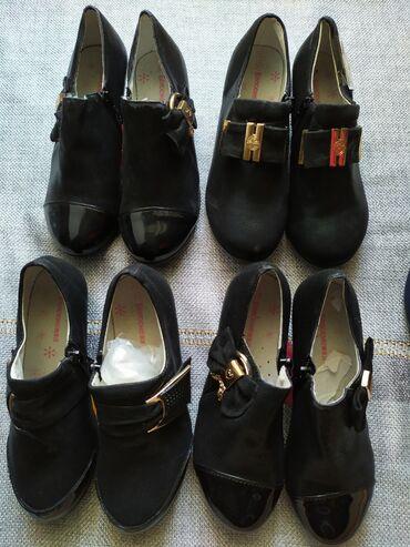 Туфли на девочек новые черные размер 33,36,37, синий 37 размер на