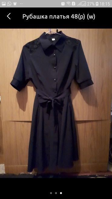 Платья рубашка в Бишкек