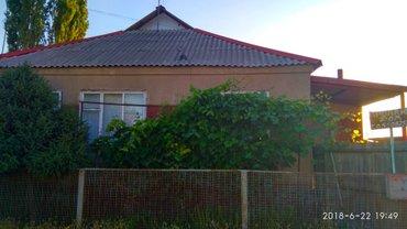 Продаю дом 100м2 участок 18 соток есть в Бишкек