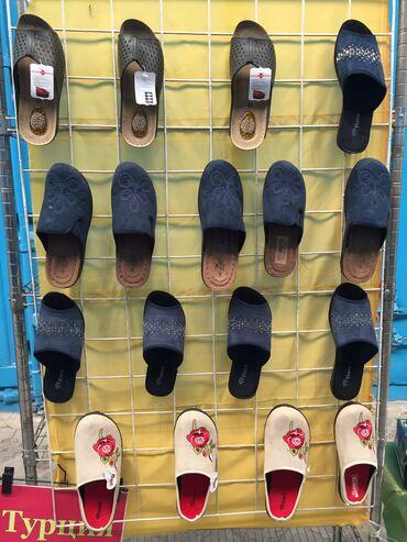 Сабо в Бишкек: Женские тапочки сабо Турция оптом и в розницу