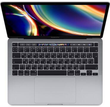 Продаю Macbook Pro 2020 года в идеальном состоянии