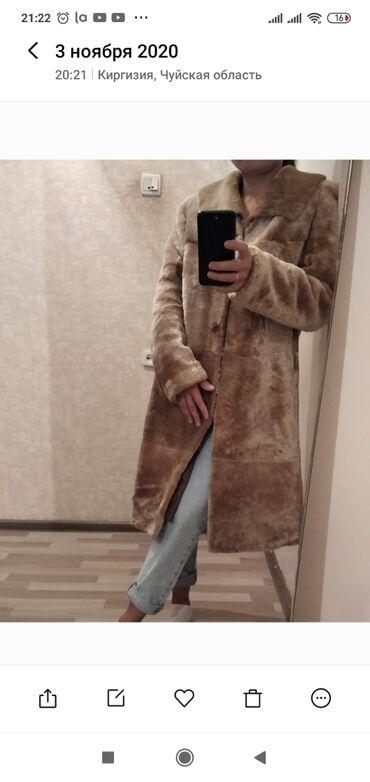 одежда для беременных в Кыргызстан: 1.Шуба натуральный Мутон. Размер М-Л цена 6000с, брала за