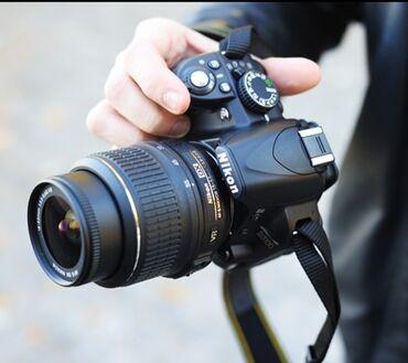 фотоаппарат nikon coolpix p50 в Кыргызстан: Аренда Фотоаппарата В отличном состоянии