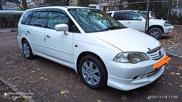 Проститутки в городе - Кыргызстан: Honda Odyssey 2.3 л. 2003
