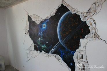 РОСПИСЬ СТЕН , рисуем на любой поверхности в Бишкек