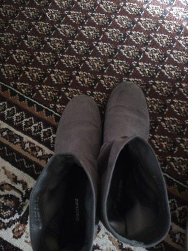 Ženska patike i atletske cipele - Batocina - slika 3
