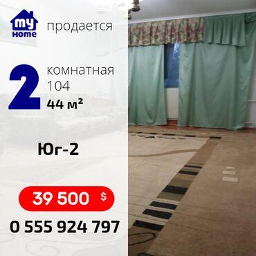 2 комнатная квартира in Кыргызстан | ПРОДАЖА КВАРТИР: Продается 2 комнатная квартира 104 серии в мкр. Юг-2 Продается 2 комна