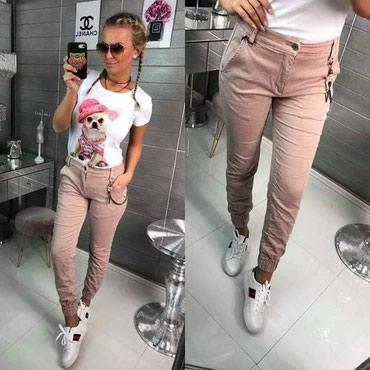 Pantalone sa lancem NOVO!Dostupne boje: crna, siva, braon, roze, bela