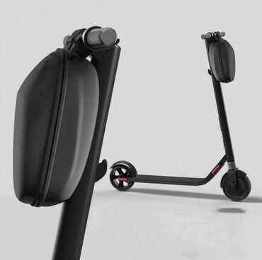 Фирменная сумка Ninebot на руль для самокатов.➥ Фирменная сумка (кофр)