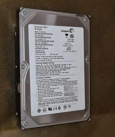 HDD 40GB,7200rpm Seagate Barracuda 2MB cashe, ATA100, б/у