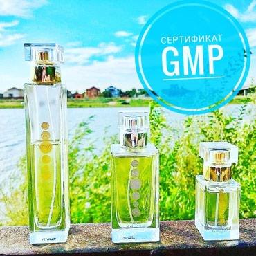 Духи с сертификатом GMP . Полное соответствие качества! в Бишкек