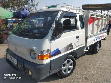 пьяное такси бишкек in Кыргызстан | ГРУЗОВЫЕ ПЕРЕВОЗКИ: Портер По городу | Переезд