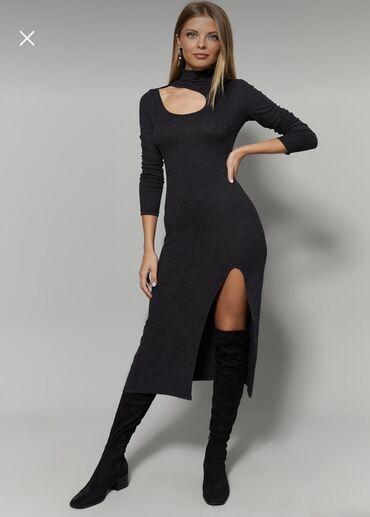 Стильное, трикотажное платье, пр-во Турция, новое, размер 36