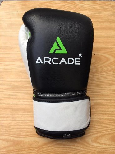 Phenom model boxing gloves in cowhide leather, available in all sizes