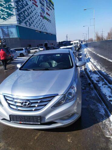 hyundai-sonata-7 в Кыргызстан: Hyundai Sonata 2 л. 2012 | 205000 км