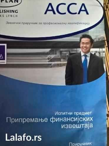 Literatura za ispit 2. 1 za profesionalne racunovodje - Vranje